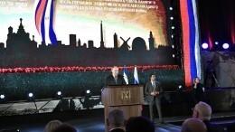 Путин предложил постоянным членам Совбеза ООН встречу повопросам безопасности