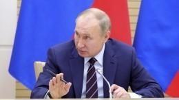 Путин одобрил обновленный состав резерва управленческих кадров