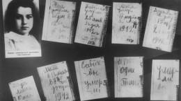 Таня Савичева, дневник которой стал символом блокадного Ленинграда, родилась 90 лет назад