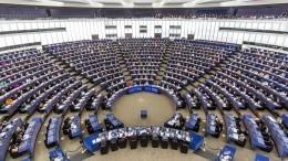 Комитет Европарламента поконституционным делам одобрил Brexit