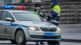 ГИБДД разъяснила новые правила регистрации автомобилей