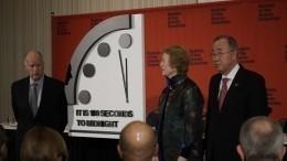 Стрелки «Часов Судного дня» переведены на20 секунд вперед