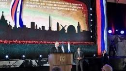Предложение Путина провести встречу повопросам безопасности поддержали вООН