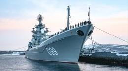 ВМФ России отмечает 300-летие Морского устава