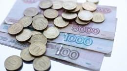 Пенсионный фонд подготовил изменения взаконы поитогам Послания президента