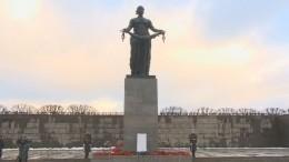Память финансистов, трудившихся вблокадном Ленинграде, увековечили вПетербурге