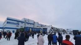 Видео: крыша предприятия под Кемерово обрушилась, невыдержав снега