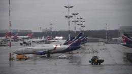 «Аэрофлот» предлагает пассажирам сдать билеты нарейсы вКитай без взимания платы