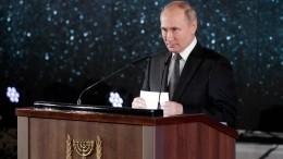 ВПольше раздосадованы триумфом Путина вИзраиле