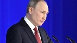 Путин поручил генпрокурору проверить законность приговора участнику акции 27июля