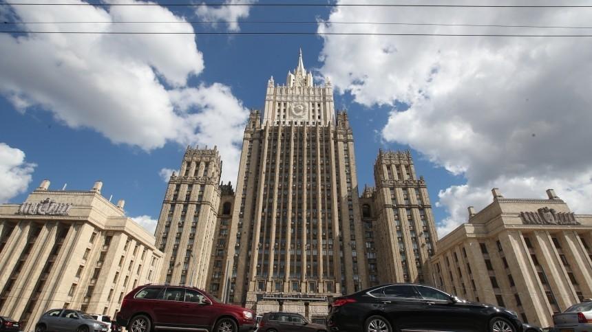 МИД России пригрозил Болгарии ответными мерами завысылку дипломатов
