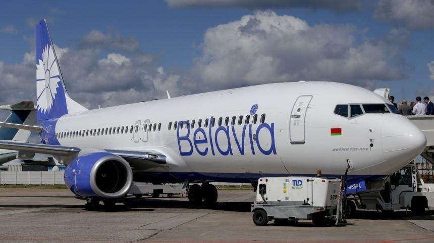 Самолет «Белавиа» незапланированно сел вГродно, сборта сняли шесть человек
