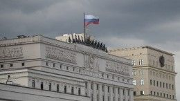 ВМинобороны РФрассказали о«перехвате» США российской автоколонны вСирии