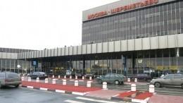 При буксировке самолета в«Шереметьево» сломали шасси
