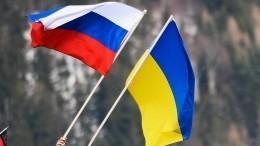 Украина обвинила Россию вкраже чужой истории