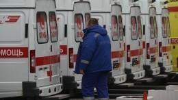 Пятерых постояльцев отеля вМоскве стемпературой доставили вбольницу