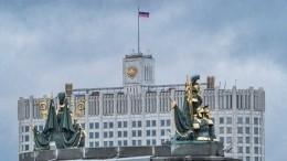 Путин обсудил собщественниками меры социальной поддержки населения
