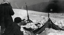Исследователь тайны перевала Дятлова рассказал, почему погибли туристы