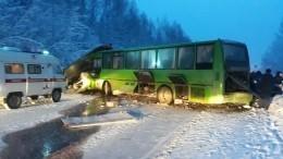 Число пострадавших вДТП савтобусом под Пермью увеличилось до15 человек