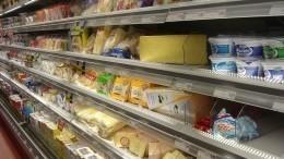 Украинский блогер сравнил цены всупермаркетах Донецка иКиева