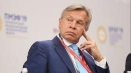 Пушков прокомментировал слова Кравчука овозвращении Донбасса