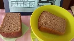Кусочки «блокадного хлеба» раздают вКраснодаре врамках памятной акции