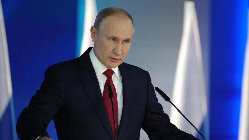 Путин назвал недопустимыми попытки замолчать преступления нацистов