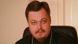 «Будет очень нехватать»: Милонов прокомментировал смерть протоиерея Чаплина