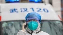 Число жертв нового коронавируса вКитае увеличилось до80