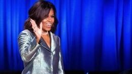 Мишель Обама получила «Грэмми» залучший альбом разговорного жанра