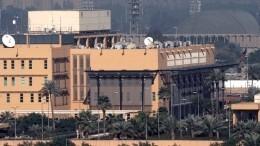 Несколько человек пострадали при обстреле посольства США вБагдаде
