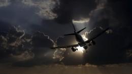ВАфганистане разбился самолет, который мог принадлежать военным государства