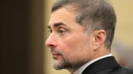 «Указа непоступало»: Песков оботставке Владислава Суркова