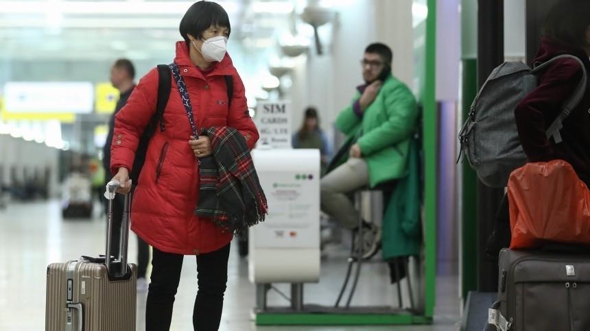 Стали известны российские чартеры, прекратившие полеты вКНР из-за коронавируса
