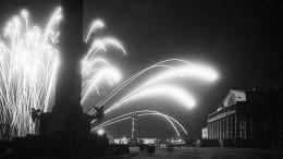 Онлайн-трансляция реконструкции Ленинградского победного салюта 27января 1944 года