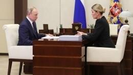 Владимир Путин встретился сгендиректором Агентства стратегических инициатив