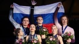Российские фигуристы, получившие 10 из12 возможных наград наЧЕ, вернулись вПетербург