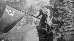 Посол РФ: Польша существует благодаря победе СССР над нацистской Германией