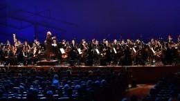 ВМариинском театре прозвучала Седьмая «блокадная» симфония Шостаковича