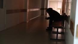 Отец устроил скандал втравмпункте, отказавшемся принять ребенка