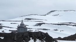 Российские ученые отпразднуют 200-летие открытия Антарктиды