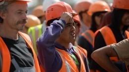 Число нелегальных рабочих вРоссии стало резко снижаться
