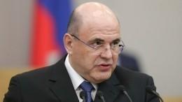 Мишустин назначил Илью Гудкова главой «Российского экологического оператора»