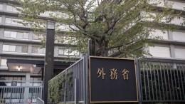 МИД Японии некомментирует задержание вРоссии журналиста Kyodo
