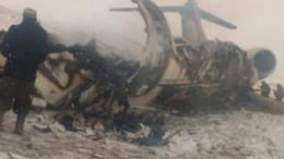 Военные США подтвердили крушение самолета вАфганистане
