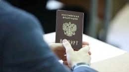МВД: переход нацифровые паспорта будет мягким