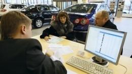 Жители России оформили рекордное число автокредитов зашесть лет