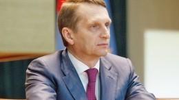 Служба внешней разведки РФрассекретила архивные документы