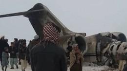 При крушении самолета вАфганистане погиб курировавший атаку наСулеймани офицер ЦРУ