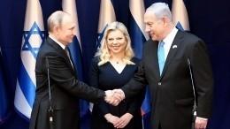 Нетаньяху вылетит отТрампа кПутину для обсуждения «сделки века»